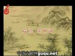 古曲网《古琴视频教学》 - dongmeiling65 - dongmeiling65的博客