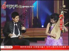 中国 美丽的神话/美丽的神话二胡与琵琶